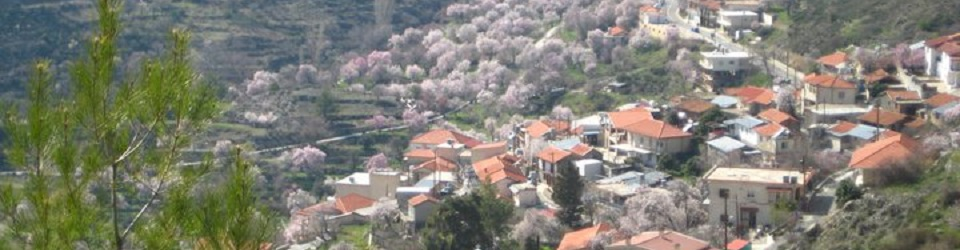 Chandria - Χανδρια in Spring