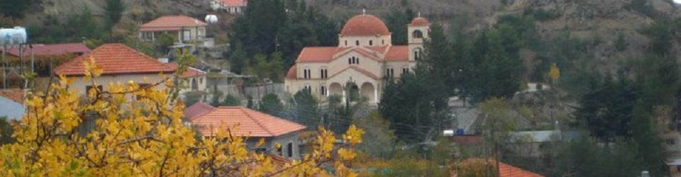 Chandria - Χανδρια in Autumn